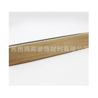 吊顶天花方通铝管 木纹铝方通管直销供应 苏州商家批发 现货供应
