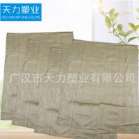 定制120*154本色编织袋网店打包袋包裹袋塑料包装蛇皮袋厂家直销