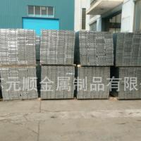 厂家直销2500*250*50*1.5热镀锌钢跳板