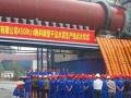 葛洲坝当阳水泥4500吨熟料新型干法水泥生产线顺利投产