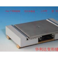 地平面铝合金/不锈钢盖板承重型FDM变形缝'伸缩缝'沉降缝04CJ01