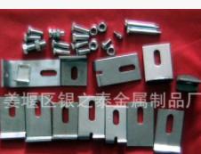供应304材质各种规格石材干挂件13805185996(厂家直销)