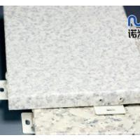 外墙江苏铝单板幕墙定制 氟碳铝单板幕墙 氟碳板厂家 铝单板价格