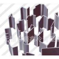 供应型钢冷弯型钢C型钢U型钢Z型钢异型钢衬钢