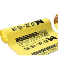 经济型厂家直销pvc加棉装修地面保护膜遮蔽膜 装饰工地保护膜
