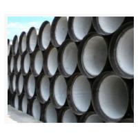 供应400x2000顶管 直径400mm水泥管 各种排水管水泥涵管价格实惠