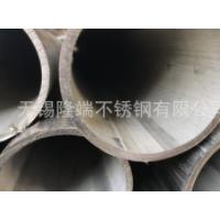 江苏316L不锈钢管 无锡隆端不锈钢圆管 不锈钢管价格