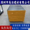 包送货 彩钢夹芯板 外墙彩钢岩棉板 净化夹心板 防火板 规格可选