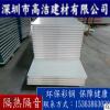 包送货 泡沫彩钢板 阻燃夹芯板 轻质隔墙板 保温隔热 厂家直销