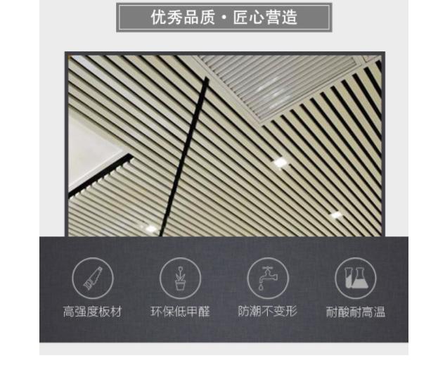 铝方通吊顶木纹u型槽铝方通幕墙隔断集成吊顶材料天花防水