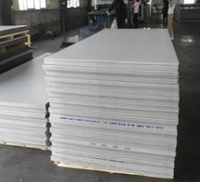 B级防火铝塑板 山东吉祥厂家生产防火铝塑板 吉祥冲孔铝塑板