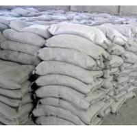 供应52.5R型水泥