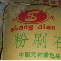 批发供应 优质高强内墙粉刷石膏 质量保证