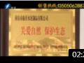 振星水泥制品有限公司 (18播放)