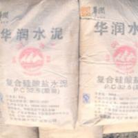 华润水泥厂家直销32.5R