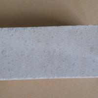 厂家直销蒸压粉煤灰砖 建筑建材水泥砖 盖房砌墙坚固隔音砖块