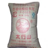 供应邯郸太行山牌52.5水泥