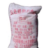 佛山白水泥保定白水泥生产厂家价格