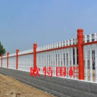 水泥围栏,艺术围栏,水泥艺术围栏,河北水泥围栏