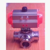 卫生级气动三通球阀Q685F-16P供应Q684F-16P