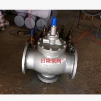 Y43H铸钢蒸汽减压阀 先导活塞式减压阀Y43H-64C DN150厂家直销