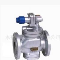 厂家直销:蒸汽减压阀 减压阀型号 高灵敏减压阀