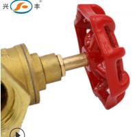 厂家热销兴丰牌高品质黄铜工程截止阀 管道暖通螺纹截止阀