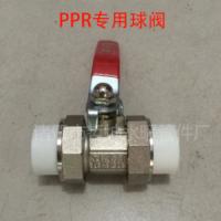 PPR铜球阀工程专用PPR双活接铜球阀 热熔铜球阀 PPR阀门黄铜电镀