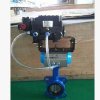 流量调节型气动对夹蝶阀 等百分比流量控制气动蝶阀厂家直销优惠