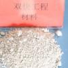 专业销售优质高效双快工程材料 超高强双快工程材料 价格合理0