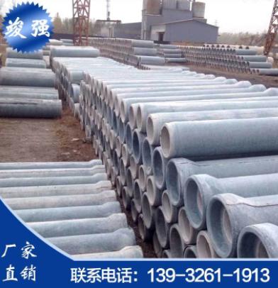 厂家批发水泥管排水管价格优惠混凝土管钢筋混凝土管400水泥管