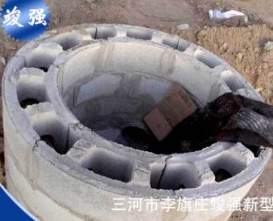 厂家批发水泥混凝土模块价格地沟砌井混凝土砖预制水泥空心砖