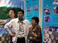 北京水泥展会 (4播放)