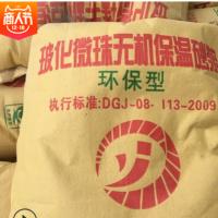 厂家直销宇宙金鹰牌A级防火抗裂保温砂浆 价格优惠 质量保证