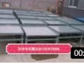 水泥制品专用的震动台 (0播放)