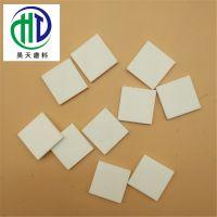 供应立磨专用氧化铝耐磨陶瓷衬片