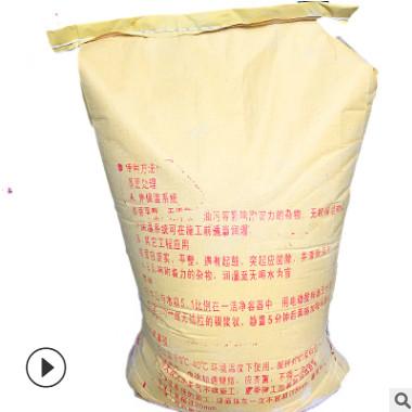 无锡厂家直销宇宙金鹰牌聚合物防水砂浆 防水抗裂 价格实惠