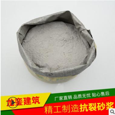 耐水聚合物抗裂砂浆建筑抹面修补保温砂浆厨房卫生间墙体抹灰砂浆