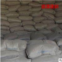 建筑材料复合硅酸盐水泥强大库存能力发货快P.C 32.5鸭绿江水泥