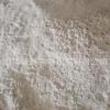 32.5云鹤白水泥 散装水泥 淄博白水泥白色硅酸盐水泥