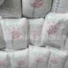 直销白色硅酸盐水泥 建筑白水泥 32.5水泥 白水泥 425销售