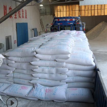 大量供应硅酸盐白水泥 批发42.5白色硅酸盐水泥 42.5白水泥供应