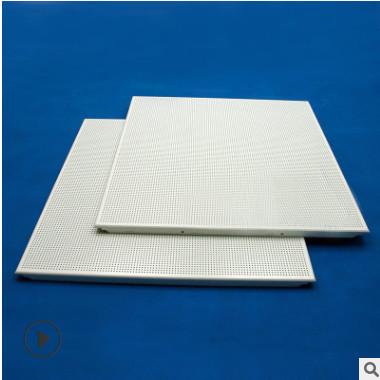 需要多厚的铝板来做镂空铝单板 室内隔断阻燃铝幕墙铝板 折线铝板