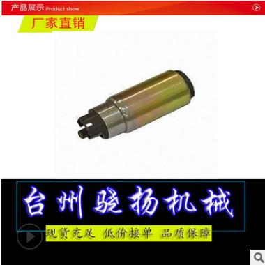 厂家直销丰田系列燃油泵0580453434