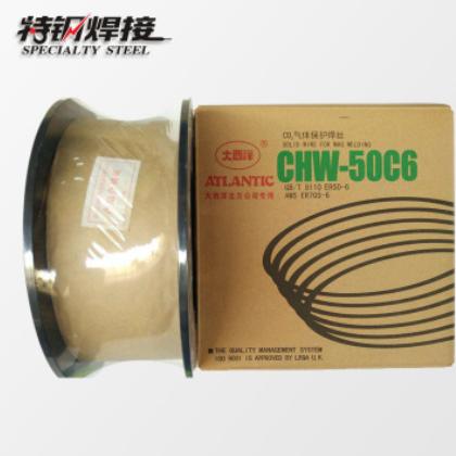 大西洋CHG-308|ER308不锈钢焊丝 大西洋H08Cr21Ni10Si不锈钢焊丝