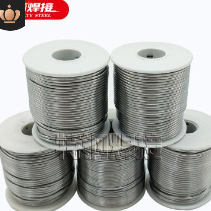 神奇焊丝万能神奇焊丝 不锈钢铜铝药芯焊丝 火机焊条 低温焊丝