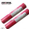 德国蒂森Thermanit Chromo 9 V焊条E9015-B9耐热钢焊条P91电焊条