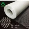 批发 GRC耐碱型玻璃纤维网格布 130g保温网格5mm*5mm