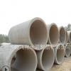 厂家供应有筋两米平口钢筋混凝土 管排水管 水泥管大量批发
