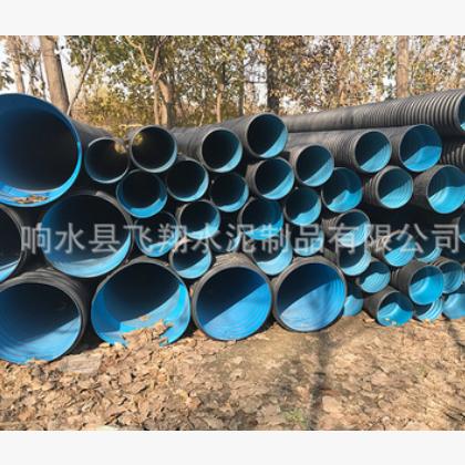 厂家供应 双壁波纹管 排水管 PE波纹管 规格齐全 质量可靠